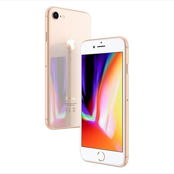 Apple iPhone 8, 256GB, Gold (MQ7E2ZD/A)